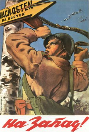 """ND (WWII) * Propaganda di Guerra Riproduzione """"Unione Sovietica - Verso Occidente"""" in Passepartout"""