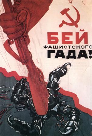 """ND (WWII) * Propaganda di Guerra Riproduzione """"Unione Sovietica - Schiacciate Lo Scorpione Fascista!"""" in Passepartout"""