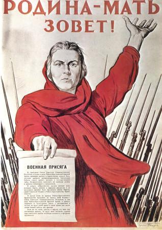 """ND (WWII) * Propaganda di Guerra Riproduzione """"Unione Sovietica - La Madrepatria Ci Chiama!"""" in Passepartout"""