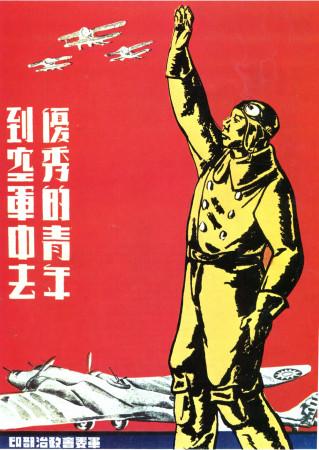 """ND (WWII) * Propaganda di Guerra Riproduzione """"Repubblica di Cina - I Giovani Piloti Decollano"""" in Passepartout"""