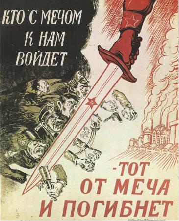 """ND (WWII) * Propaganda di Guerra Riproduzione """"Unione Sovietica - Chi Di Spada Ferisce Di Spada Perisce"""" in Passepartout"""