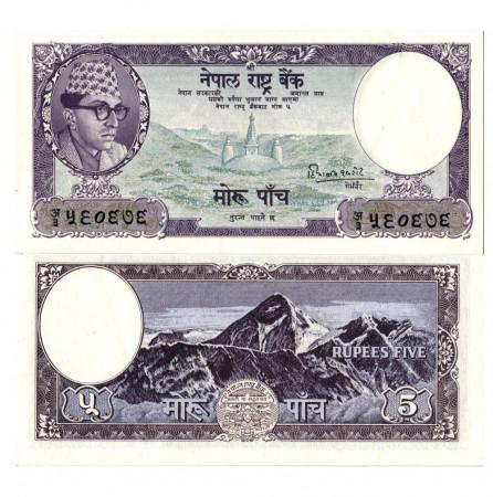 """ND (1956-1961) * Banconota Nepal 5 Rupee """"King Mahendra"""" (p9) qFDS"""