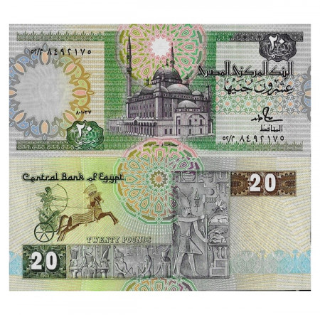 """1986-87 * Banconota Egitto 20 Pounds """"Mohammed Ali Mosque - Hamed"""" (p52b) FDS"""