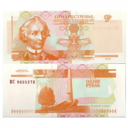 "2000 * Banconota Transnistria 1 Ruble ""General AV Suvorov"" (p34a) FDS"