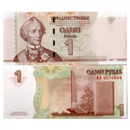 "2007 * Banconota Transnistria 1 Ruble ""General AV Suvorov"" (p42a) FDS"