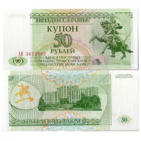 "1993 (1994) * Banconota Transnistria 50 Rublei ""General AV Suvorov"" (p19) FDS"