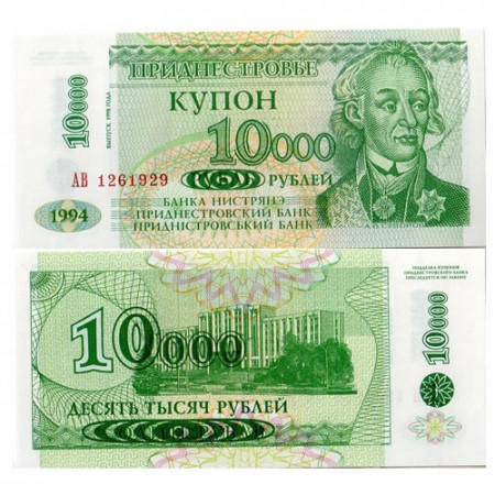 "1998 (old 1994) * Banconota Transnistria 10.000 Rublei ""General AV Suvorov"" (p29A) FDS"