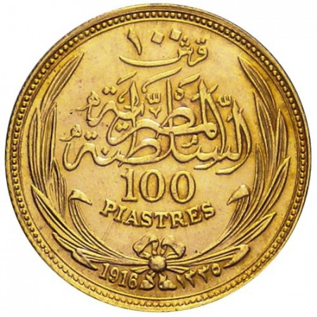 1916 * 100 Piastre d'oro Egitto