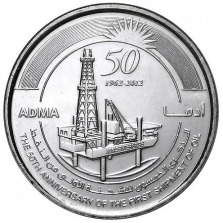 2012 * 1 dirham Emirati Arabi Uniti 50° Esportazione Petrolio