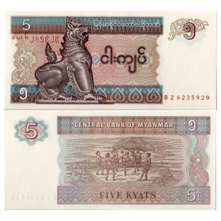 "ND (1997) * Banconota Myanmar (Birmania) 5 Kyats ""Chinze"" (p70b) FDS"
