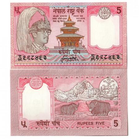 "ND (1987) * Banconota Nepal 5 Rupees ""King Birendra Bir Bikram"" (p30a) FDS"
