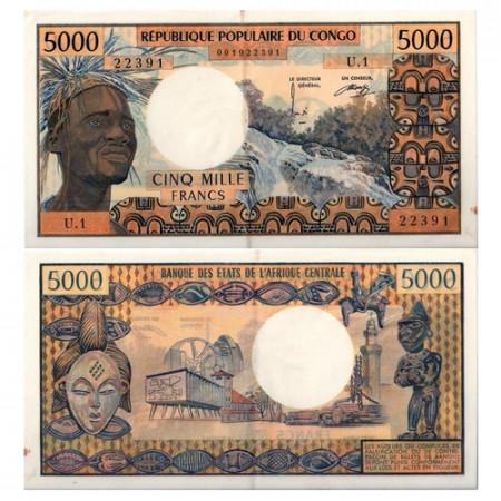 1974 * Banconota Congo Repubblica 5000 franchi SPL