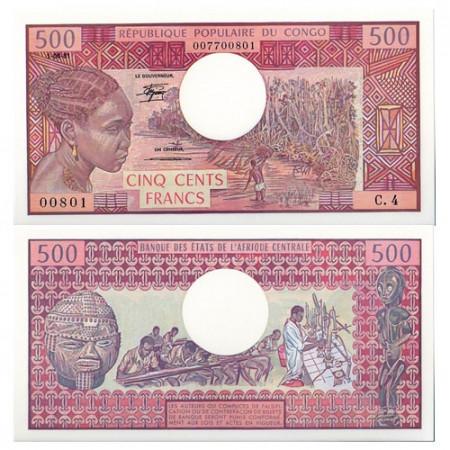 1981 * Banconota Congo Repubblica 500 franchi FDS