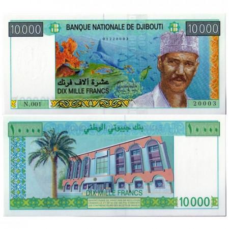 1999 * Banconota Gibuti 10000 franchi FDS