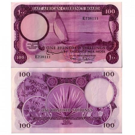 1964 * Banconota Africa orientale 100 scellini SPL