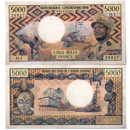 1974 * Banconota Repubblica Centrafricana 5000 franchi SPL