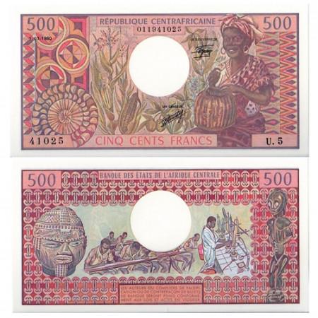 1980 * Banconota Repubblica Centrafricana 500 franchi SPL