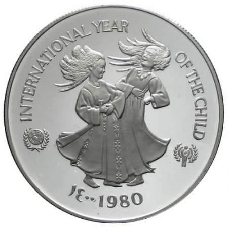 1980 * 50 dirham Emirati Arabi Uniti Anno del Bambino