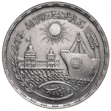 1976 * 1 pounds Egitto Canale di Suez