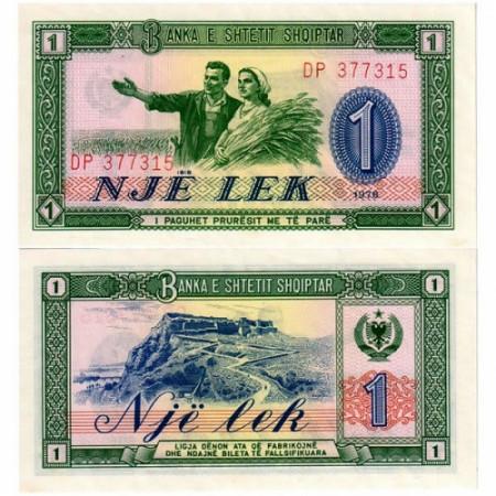 "1976 * Banconota Albania 1 Lek ""Shkoder Fortress"" (p40a) FDS"