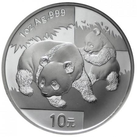 2008 * 10 Yuan d'argento 1 OZ Cina Panda