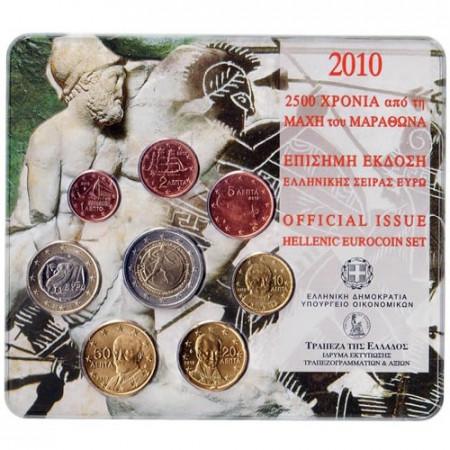 2010 * GRECIA Blister Ufficiale con 2 euro Maratona fdc