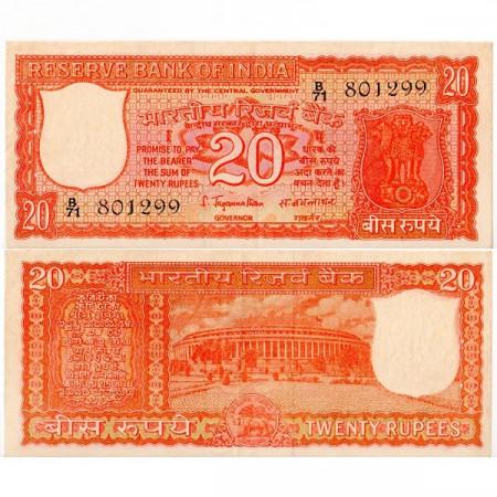 "ND * Banconota India 20 Rupees ""Correct Kashmiri"" (61A) BB+"