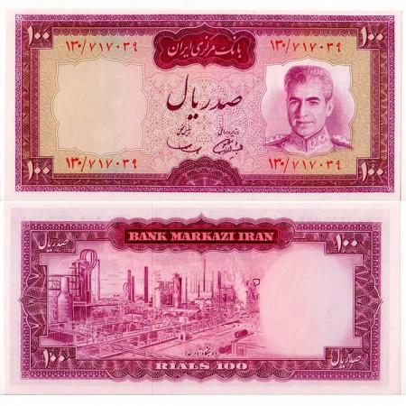 "ND (1969-71) * Banconota Iran 100 Rials ""Mohammad Reza Pahlavi"" (p86a) F11 FDS"