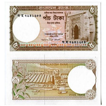 2007 * Banconota Bangladesh 5 Taka (p46Aa) FDS