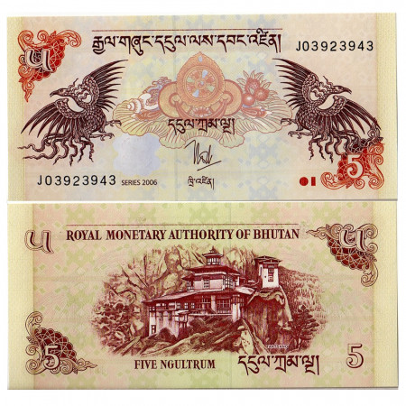2006 * Banconota Bhutan 5 Ngultrum (p28a) FDS