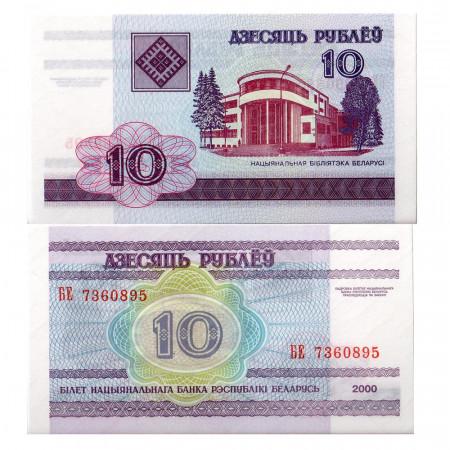 "2000 * Banconota Bielorussia 10 Rublei ""National Library"" (p23) FDS"