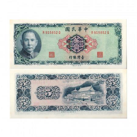 1969 * Banconota Taiwan 5 yuan FDS