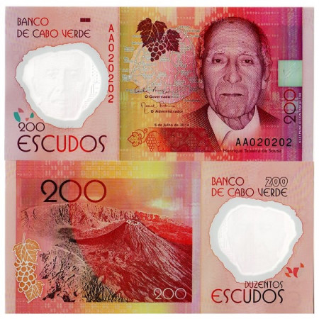 2014 * Banconota Polimera Capo Verde 200 Escudos FDS