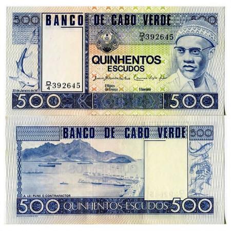 "1977 * Banconota Capo Verde 500 Escudos ""A Cabral"" (p55a) FDS"