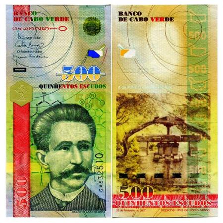 """2007 * Banconota Capo Verde 500 Escudos """"R Duarte Silva"""" (p69a) FDS"""