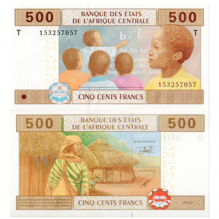 "2002 T * Banconota Stati Africa Centrale ""Congo"" 500 Francs ""Classroom"" (p106T) FDS"