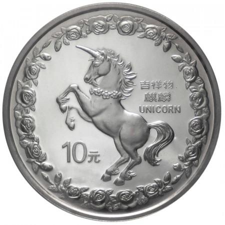 1996 * 10 Yuan d'argento 1 OZ Cina Unicorno