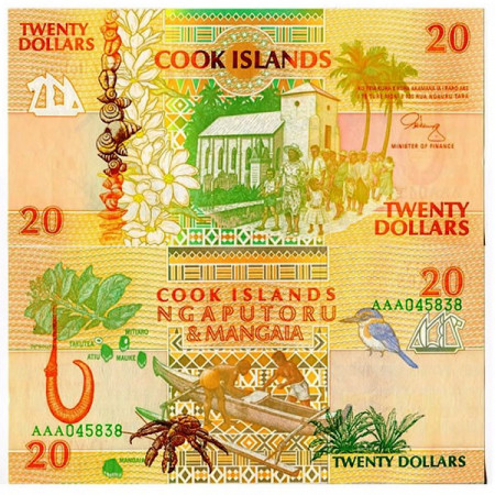 ND (1992) * Banconota Cook Islands 20 Dollars (p9a) FDS