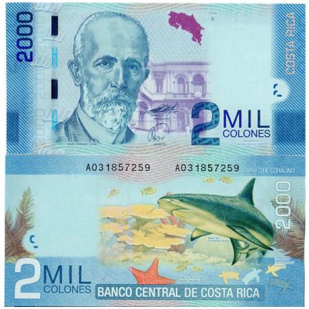 2009 * Banconota Costa Rica 2000 Colones FDS
