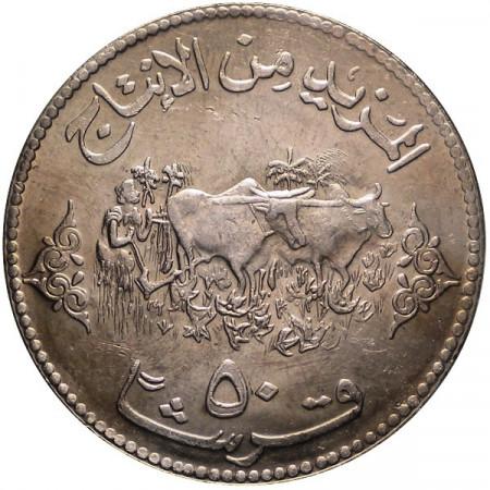 """1392 (1972) * 50 Ghirsh (Qirsh) Sudan """"Revolution of May - FAO"""" (KM 56.1) UNC"""
