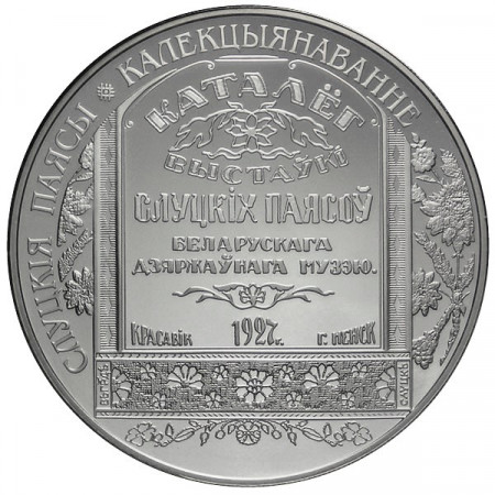 2013 * 1 Rublo Bielorussia Collecting