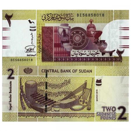 "2015 * Banconota Sudan 2 Sudanese Pounds ""Pottery"" (p71b) FDS"