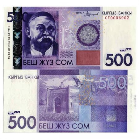 "2016 * Banconota Kirghizistan 500 Som ""Sayakbai Karalayev"" (p28b) FDS"