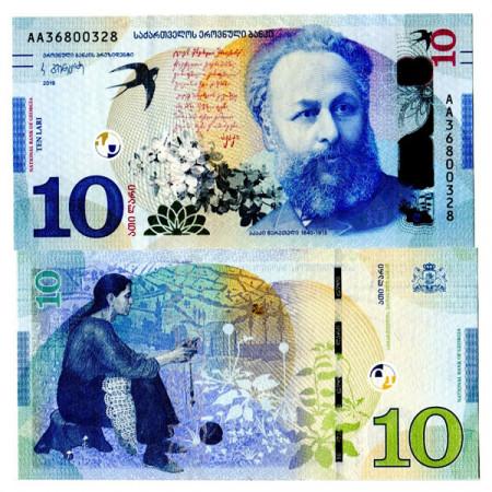 """2019 * Banconota Georgia 10 Lari """"Akaki Tsereteli"""" (pNew) FDS"""