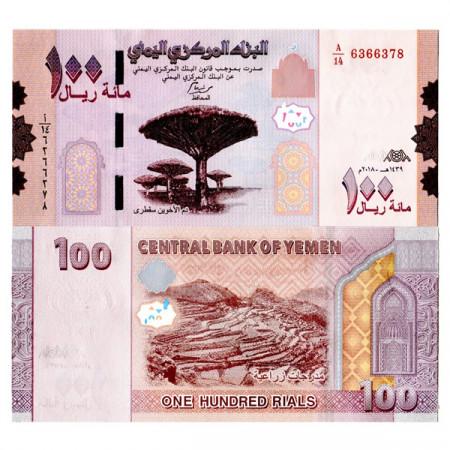 "2018 (AH1439) * Banconota Yemen Repubblica Araba 100 Rials ""Socotra Brothers Tree"" (pNew) FDS"