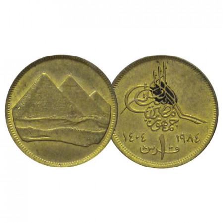 """AH1404 – 1984 * 1 Piastre Egitto """"Piramidi"""" (KM 553.2) UNC"""