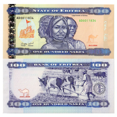 2004 * Banconota Eritrea 100 Nakfa FDS