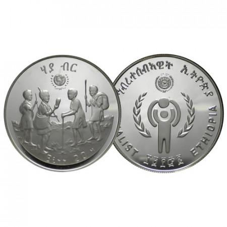 """1972 * 20 Birr Argento Etiopia """"Anno Internazionale Bambino"""" (KM 54) PROOF"""