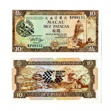 "1988 * Banconota Macao 10 Patacas B.N.U. ""35th Anniversary of Grand Prix"" (p64) FDS"