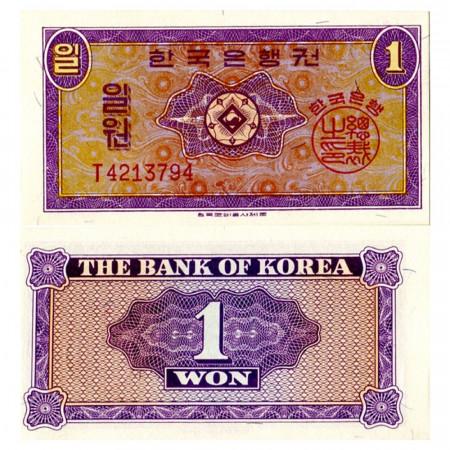 "ND (1962) * Banconota Corea del Sud 1 Won ""Arms"" (p30a) FDS"